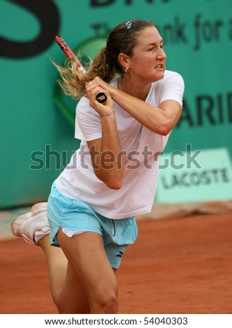 PARIS - MAY 27: Shahar PEER of Israel during her morning practice at French Open, Roland Garros on May 27, 2010 in Paris, France. - stock photo