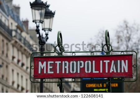 Paris Metro Metropolitain Sign - stock photo