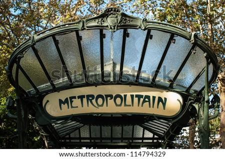 Paris metro sign, art nouveau style - stock photo