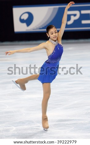 PARIS - OCTOBER 17: Yu-Na KIM of Korea performs at ladies free skating event at Eric Bompard Trophy at Palais-Omnisports de Bercy October 17, 2009 in Paris, France. - stock photo