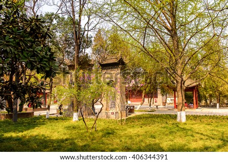 Park around the Small (Little) Wild Goose Pagoda, XIan, Shaanxi, China. One of the popular touristic destination in XIan