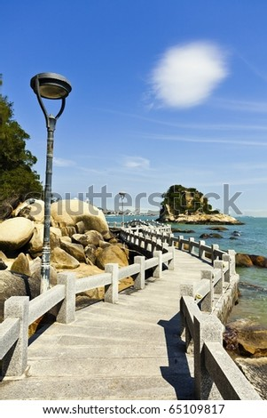 Park by the sea - stock photo