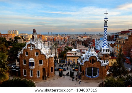 Park guell - stock photo