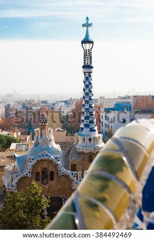 Park Guell Barcelona Spain 9. - stock photo