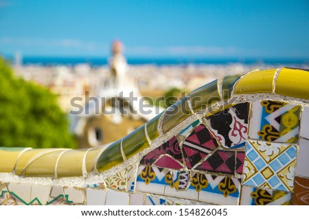 Park Guell in Barcelona. Park Guell was commissioned by Eusebi Guell and designed by Antonio Gaudi. - stock photo