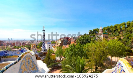 Park-Guell in Barcelona, Spain. - stock photo