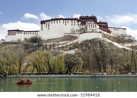 Park in front of Potala palace in Lhasa, Tibet - stock photo
