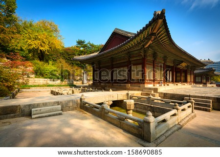 Park of Changgyeonggung Palace, Seoul, South Korea. Originally the Summer Palace of the Goryeo Emperor, it later became one of the Five Grand Palaces of the Joseon Dynasty - stock photo