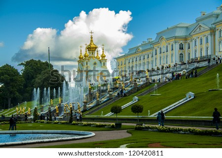 park with a lot of fountains in Petergof near Saint-petersburg - stock photo