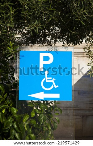 parking disabled sign - stock photo