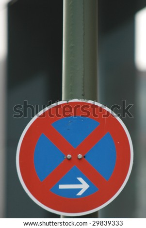 parking forbidden - stock photo