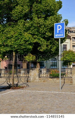 Parking place reserved only for disabled persons - stock photo