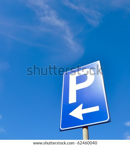 Parking symbol on a blue sky - stock photo