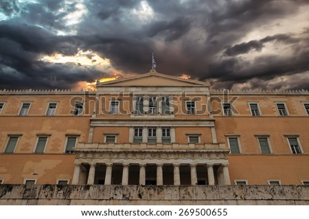 Parliament Building at Capital Cities Athens Greece - stock photo