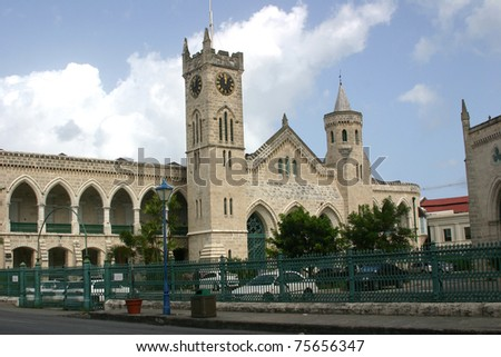 Parliament Building in Bridgetown, Barbados houses the third oldest Parliament of the British Commonwealth - stock photo