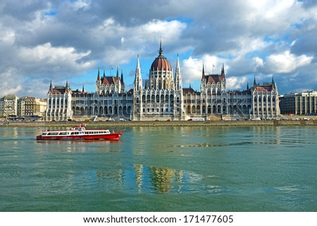 Parliament building in Budapest, Hungary. - stock photo