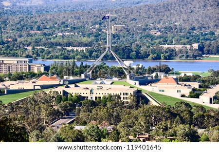 Parliament House Canberra - stock photo