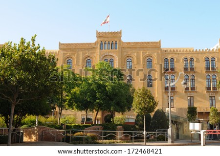 Parliament house in Beirut, Lebanon. Editorial. - stock photo