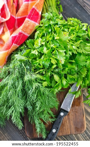 parsley and dill - stock photo