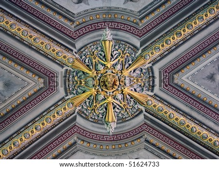 Part of a ceiling in Vatican - stock photo