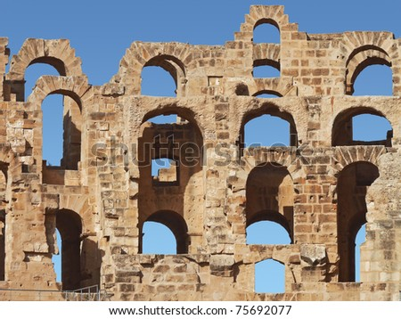 part of amphitheater - stock photo
