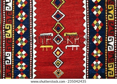 Part of azerbaijan handmade carpet - stock photo