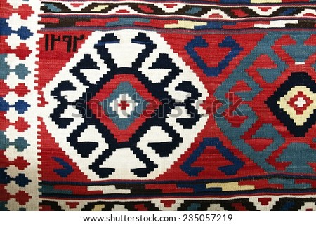 Part of azerbaijan handmade carpet