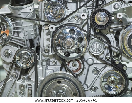 Part of car engine  - stock photo