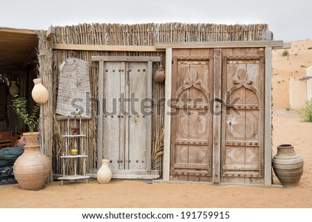 Part of desert camp Wahiba in Oman - stock photo