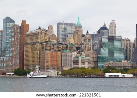 Part of downtown New York City - stock photo