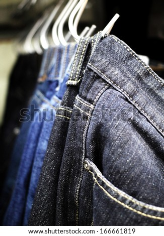 part of jeans - stock photo
