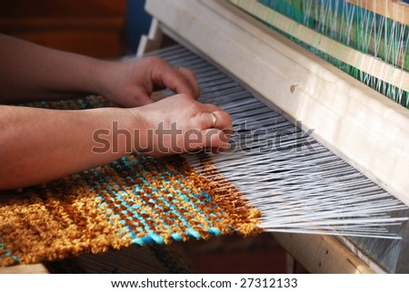 part of loom white thread homemade horizontal - stock photo