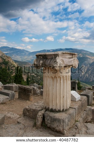 Part of marble pillar at ancient site of Delphi, Greece