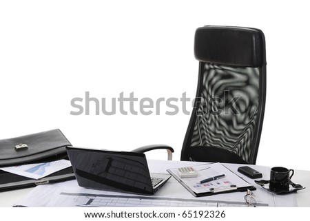 part of office interior - stock photo