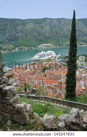 part of the ancient wall in Kotor, Montenegro