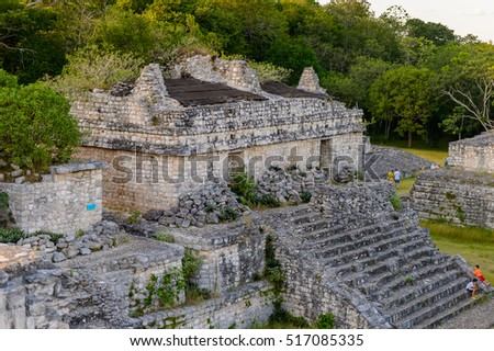 Part of the Ek' Balam complex, a Yucatec-Maya archaeological site,  Temozon, Yucatan, Mexico. It was the seat of a Mayan kingdom from the Preclassic until the Postclassic period