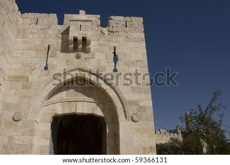 part of the  Jaffa gate, at the old city of Jerusalem - stock photo
