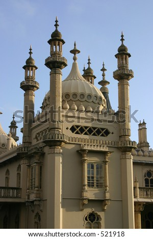 Part of the Royal Pavillion, Brighton, UK - stock photo