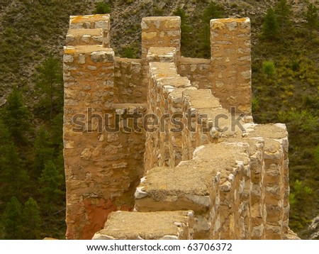 part of the wall surrounding the village of albarracin in teruel