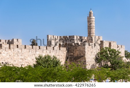 Part of wall of old Jerusalem, Israel