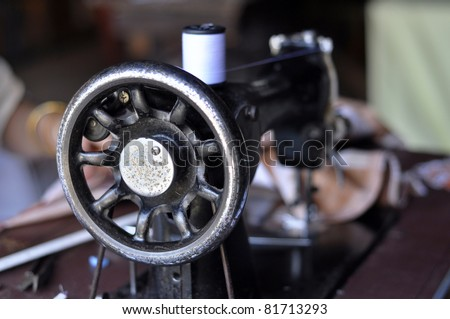 Part Old Rust Sewing - stock photo