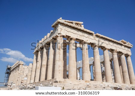 Partenon, Greece - stock photo