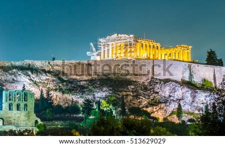 Parthenon and Herodium construction in Acropolis Hill in Athens, Greece shot in blue hour with