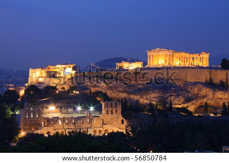 Parthenon and Herodium during blue hour