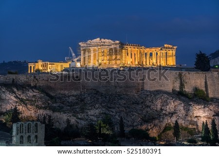 Parthenon at the Acropolis with lights at dusk southwest view
