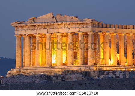Parthenon construction detail during blue hour - stock photo