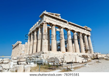 Parthenon in Acropolis, Athens - stock photo
