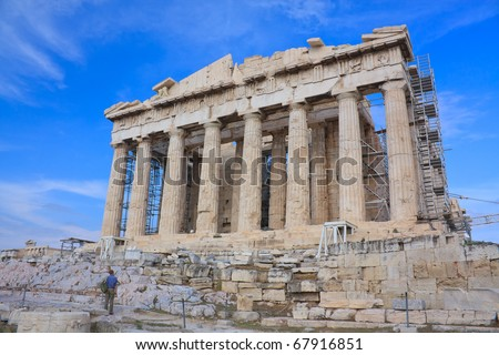 Parthenon in Athens, Greece - stock photo
