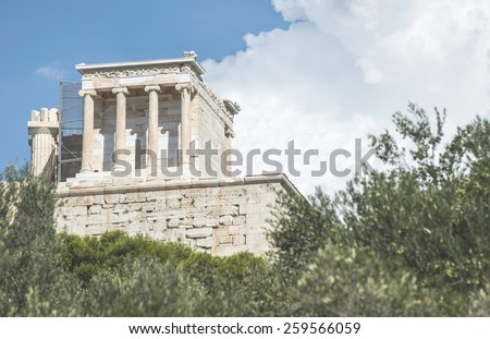 Parthenon in Athens. New different perspective. Greece, Athens - stock photo