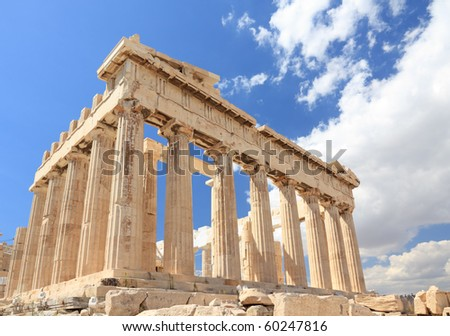 Parthenon in the Acropolis, Athens, Greece - stock photo